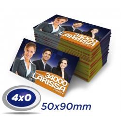 50.000 Cartões de Visita 5x9cm Papel Couche 250g 4x0 cor - Verniz UV Total Frente - Produção 2 dias úteis